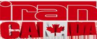 ایران کانادا لوگو